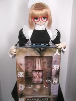Doll_Moon.jpg