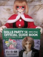 DollsParty14.jpg
