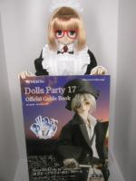 DollsParty17_GuideBook.jpg