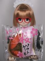 FujiPan_Sakura_SoftCake.jpg