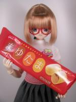 Glico_Mayutama_CafeChocolat.jpg