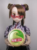 Glico_Bokujoushibori_Maccha.jpg