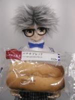 Kobeya_Banana_Bread.jpg