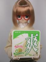 Lotte_Sou_Kiwi_Yogurt.jpg