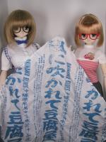 MayaBou_and_Anzai_with_Tofu_Tenugui.jpg