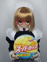 Meiji_SuperCup_Mango.jpg