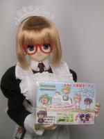 MelonBooks_Oomiya.jpg