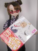 Minamike_3.jpg