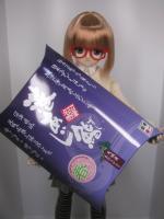 Minato_Aji_Zushi_Spring_Limited.jpg
