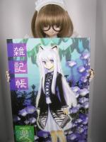 Miyage_IharaDoujin_byTARU.jpg