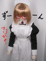 Ochikomi_Mayabou.jpg