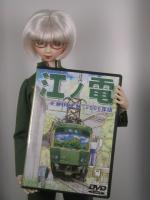 SachiSan_Enoden_DVD.jpg