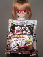 Sakusaku_Umai_Choco.jpg