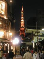ShibaDaimon_TokyoTower.jpg