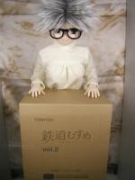 Tetsudou_Musume_vol2Box.jpg