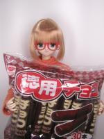 Tokuyou_Choco_30Pon.jpg