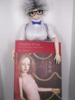 Yoshida_Style.jpg