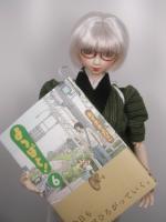Yotsubato_Vol6.jpg