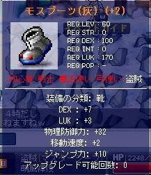 Maple000424.jpg