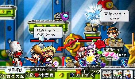 Maple000447.jpg