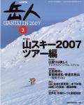 20070306024840.jpg