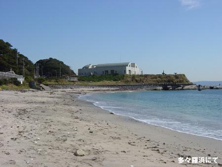 多々羅浜にて。かつてはゴジラの滑り台があった浜。