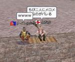 20050813093921.jpg