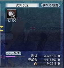 20051010162005.jpg