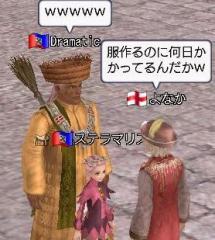 20051023124113.jpg