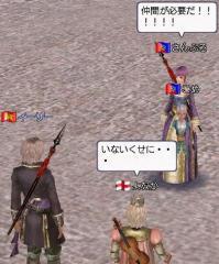 20051207032323.jpg