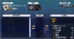 20051218114142.jpg