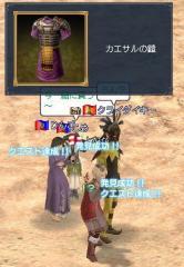 20051218114155.jpg