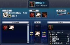 20051226021934.jpg
