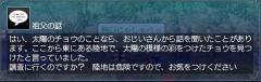 20051231220837.jpg