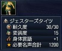 20051231225250.jpg