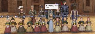 姫と大勢のメイドたち