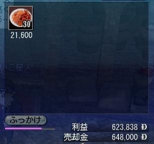 メース152%