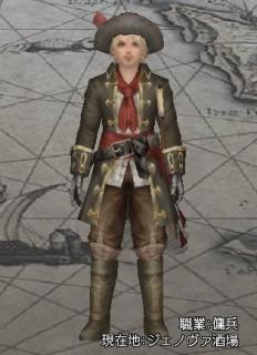 大海戦ファッション