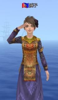 純子ワストラ(藍)