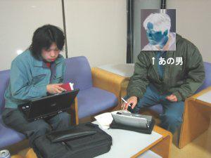 20050420_022.jpg