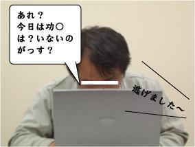 20050530102415.jpg