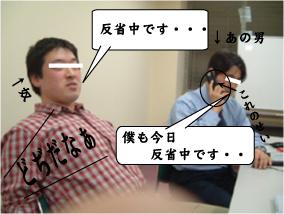 20050530102522.jpg
