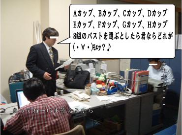 20050530103108.jpg