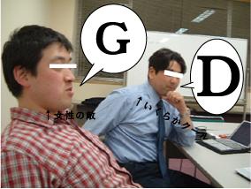 20050530103144.jpg
