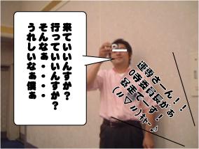 20050608093101.jpg