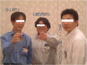 20050608093224.jpg