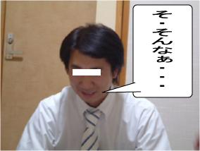 20050614085233.jpg