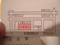 DCF0056.jpg