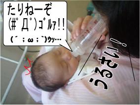 DSCF0000000006.jpg