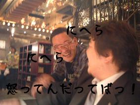 DSCF0118.jpg